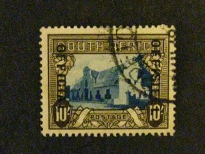 South Africa #40a used single c204 569