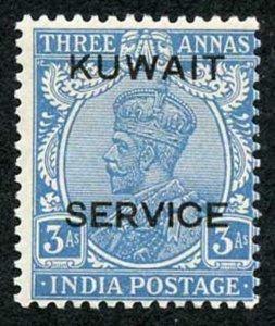 Kuwait SGO19 3a Blue Service Wmk Mult Star M/M