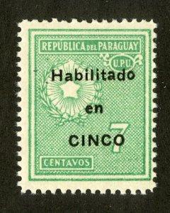 PARAGUAY 312 MNH BIN $.25