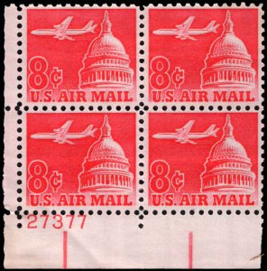 Artmaster Cachet US SC #C64 Jet Airliner over Capitol FDC