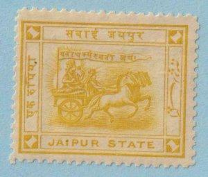 INDIA - JAIPUR STATE 10  MINT HINGED OG * NO FAULTS EXTRA FINE!