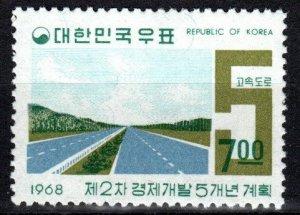 Korea #571  MNH CV $12.00 (X7571)