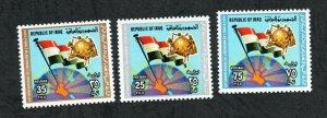 1979 - Iraq - 50th Anniversary of Admission to Universal Postal Union UPU MNH**