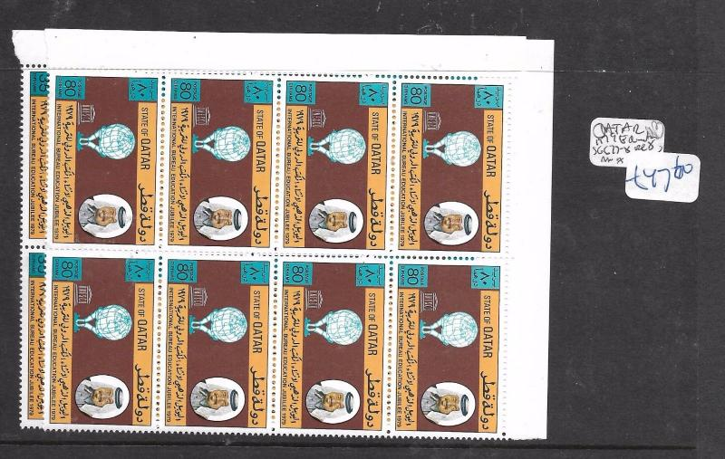 QATAR (PP1902B) 1979 EDUCATION SG 77-8 BL OF 8  MNH