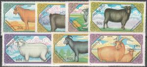 Mongolia #1730-36  MNH F-VF CV $3.95 (V1052)