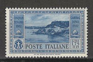 COLLECTION LOT # 4312 ITALY #287 MH 1932 CV+$40