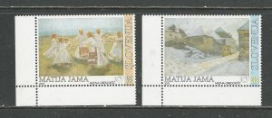 Slovenia Scott catalogue #505-506 Mint NH
