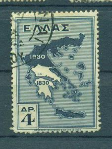 Greece sc# 359 used cat value $3.00