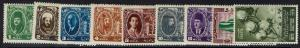 Egypt 9 Mint Hinged 1940s Stamps, Few with Pencil on Back - Lot 121216