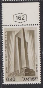 Israel #311 Memorial MNH Single