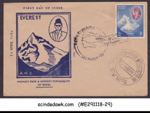 NEPAL - 1960 MOUNT EVEREST - FDC