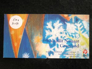 GREENLAND - SCOTT# 510b - COMPLETE - CAT VAL $31.50