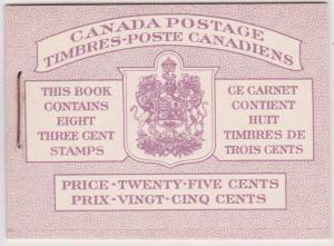 Canada USC #BK40b Bilingual Cat. C$19.50 1950 KGVI Booklet Type II VF-NH