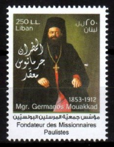 LEBANON- LIBAN MNH SC# 714 Mgr GERMANOS MOUAKKAD FOUNDER PAULISTS MISSIONNARIES