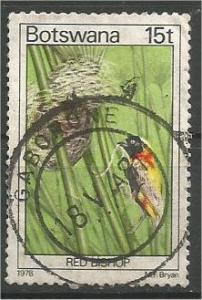 BOTSWANA, 1978, used 15t, Birds. Scott 205