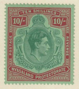 NYASALAND PROTECTORATE 66  MINT LIGHTLY HINGED OG * NO FAULTS EXTRA FINE!