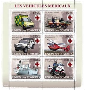 COMORES 2008 SHEET MEDICAL VEHICLES CARS RED CROSS AMBULANCE HELICOPTER cm8105a