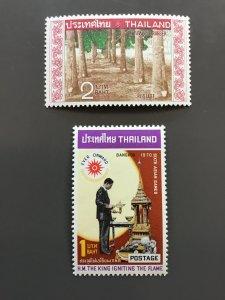 Thailand 566-567 F-VF MHR. Scott $ 5.00