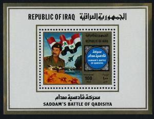 Iraq 1009 MNH Battle of Qadislya, Flag, Aircraft, Horses, Missile