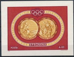 [I1577]   Romania 1960 Olympics good sheet very fine MNH