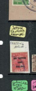 MALAYA JAPANESE OCCUPATION PERAK (P2508BB)  8C DN SG J248 TONJONG MALIM  VFU
