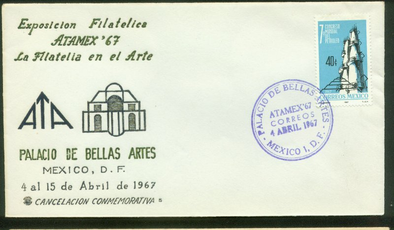 MEXICO 977, THEMATIC PHILATELIC EXHIB, COVER WITH SPECIAL POSTMARK VF. (93)