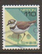 Japan #2479 Used