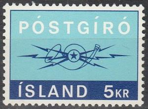 Iceland #432 MNH F-VF (V383)