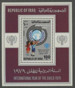 Iraq 930 * mint NH UN Child year (2107 322)