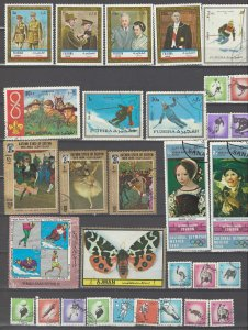 COLLECTION LOT # 07L ARABIAN PENINSULA 53 STAMPS CLEARANCE