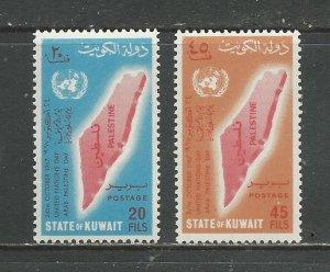 Kuwait Scott catalogue # 370-371 Unused Hinged
