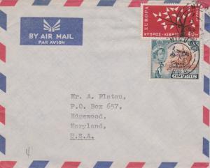 Cyprus 40m 1962 Europa and 35m QEII Harvest in Mesaoria Overprinted Republic ...