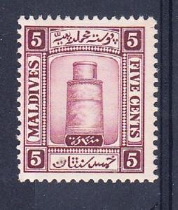 Maldives Scott 13 Mint NH vertical watermark
