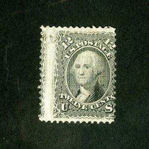 US Stamps # 97 Strong grill w/ error dist OG Scott Value $2,800.00