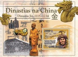 GUINE BISSAU 2010 SHEET CHINESE DYNASTIES CHINOISES DINASTIAS DE CHINA