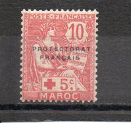 French Morocco B7 MNH