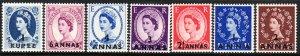 1955-57 Oman QE Portrait surcharge MNH short set Sc# 56 // 62 CV $19.35