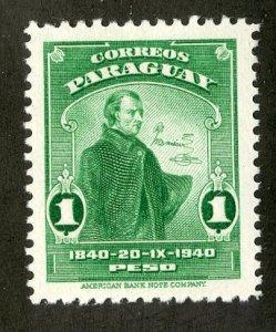 PARAGUAY 384 MNH BIN $.30