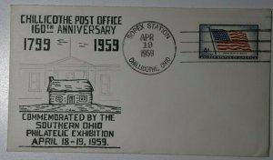 SOPEX Sta Chillicothe OH PO 1959 Philatelic Expo Cachet Cover