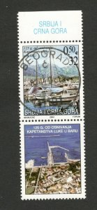 SERBIA & MONTENEGRO- used stamp+label-125th Ann Captaincy Port in Bar  - 2004.