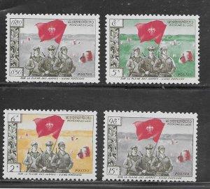 Pathet Lao (Laos) MI #1-4 comp mnh cv $18.00