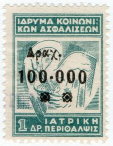 (I.B) Greece Revenue : Social Insurance 100,000D on 1D OP