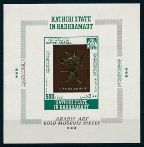 [95492] Aden Kathiri State Hadhramaut 1968 Arabic Gold Bull Imperf. Sheet MNH