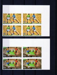 Djibouti 1986 Sc#C220/221 Football World Cup Mexico Set(2) Imperf.Block of 4 MNH