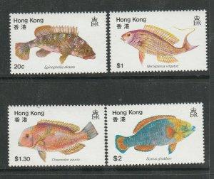 Hong Kong 1981 Fish UM/MNH SG 395/8