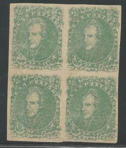 CSA Scott #3 VF Mint NG Block of 4 Confederate Stamps Scarce Multiple