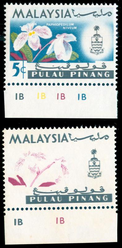 MOMEN: PENANG SG#68da 1965 MINT OG NH ** YELLOW GREEN BLUE OMITTED ERROR **