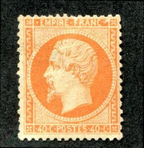 France 27 Unused without gum, 40c orange, good color