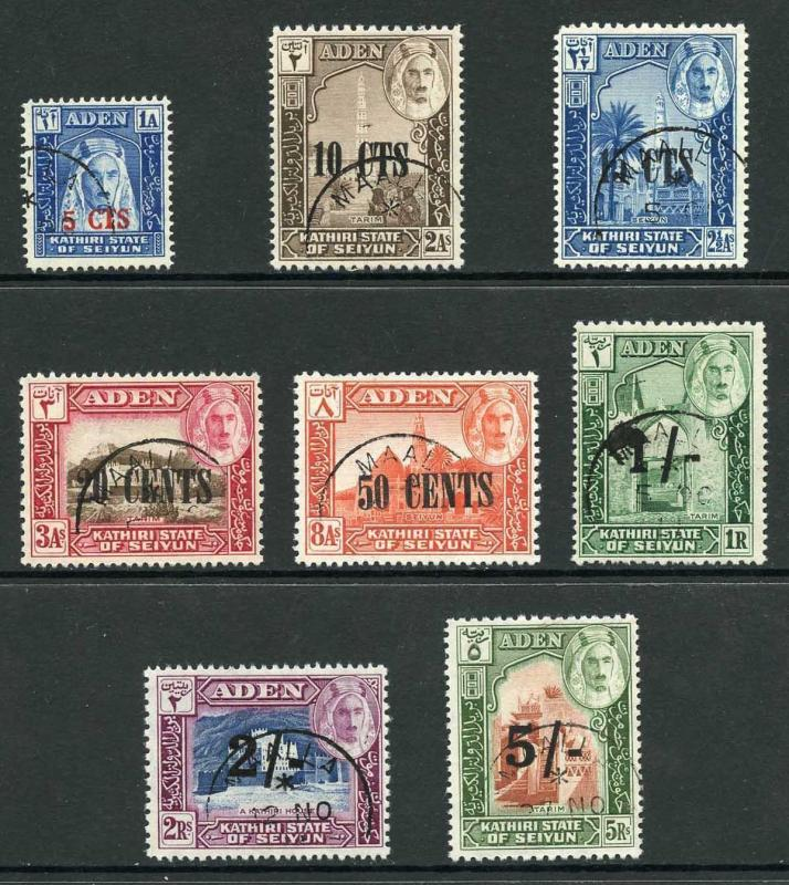 Aden Seiyun SG20/7 1951 set of 8 Fine Used