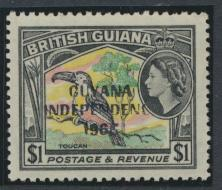 Guyana Independence 1967 SG 439 Mint Hinged